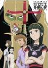 なるたる(4)[DVD]