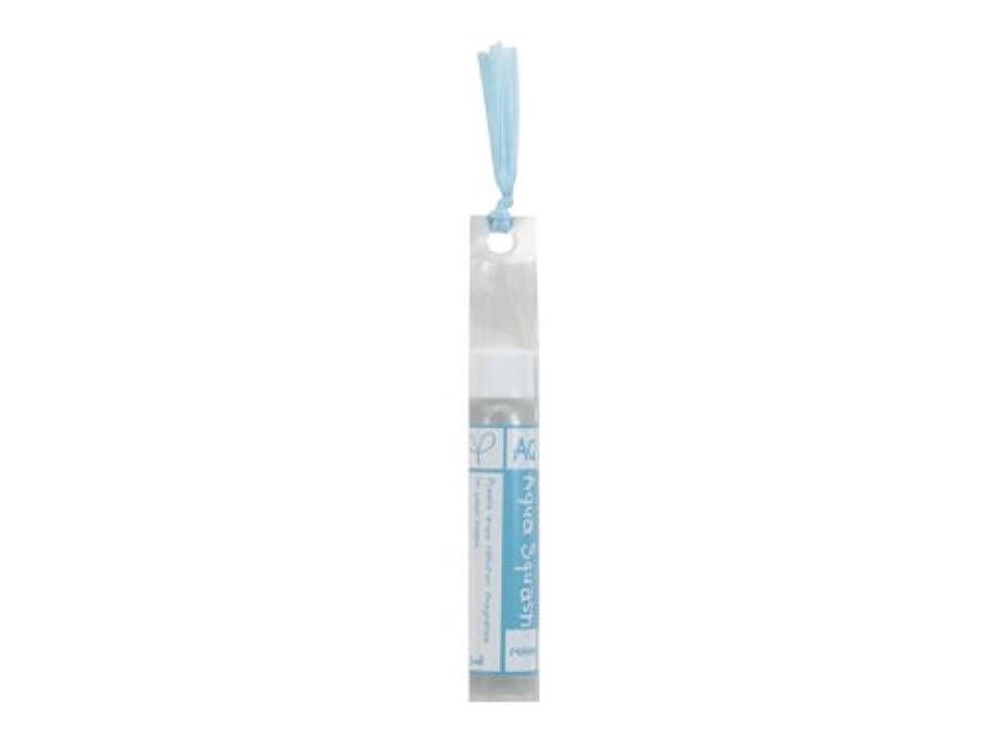 服を洗う安息競うアロマオイル(10ml入) アクアスカッシュの香り