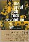 パブ・ロック革命―ニック・ロウ/エルヴィス・コステロ/ドクター・フィールグッドらのロックンロール・デイズの詳細を見る