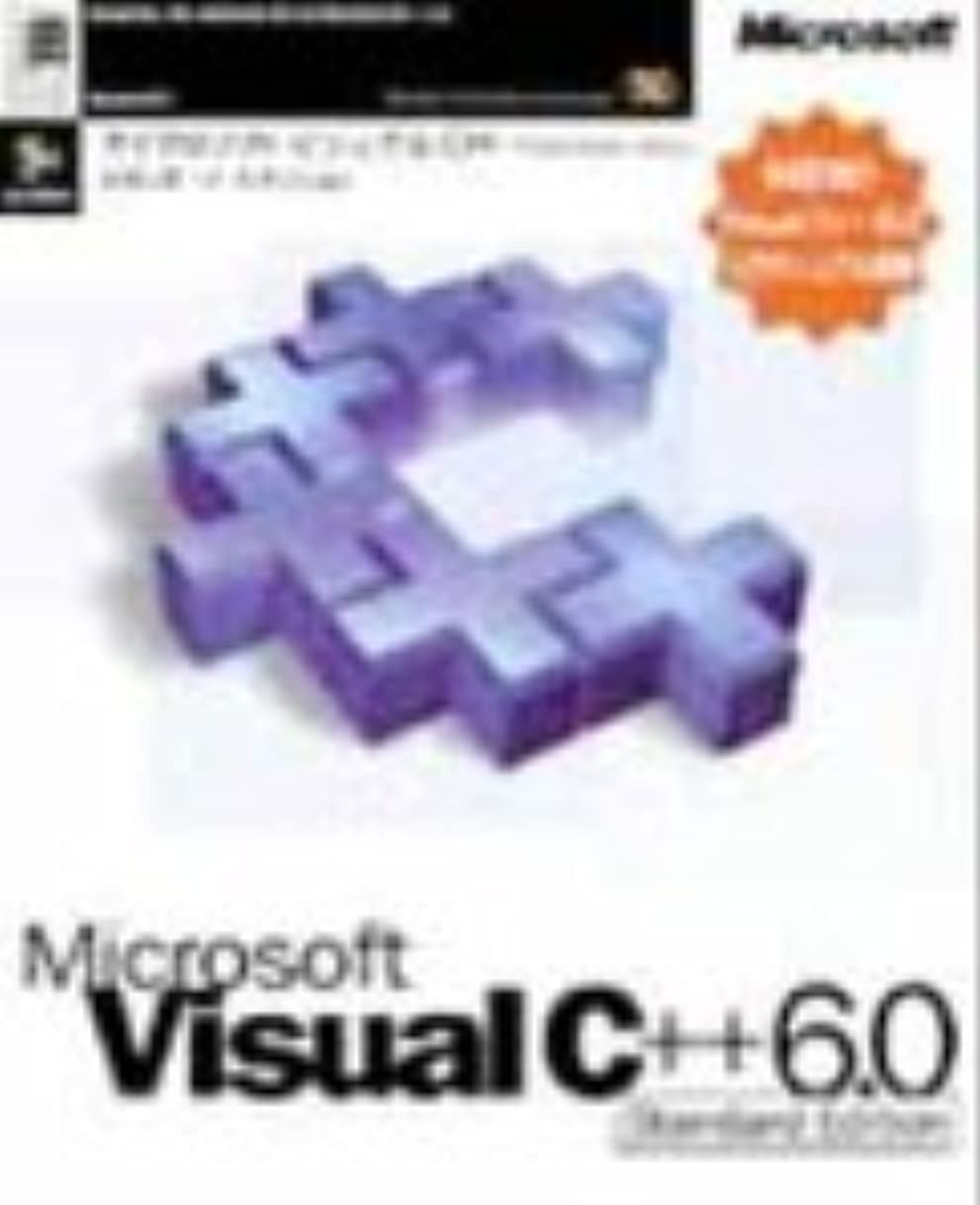 生き返らせる広大なあさりMicrosoft Visual C++ 6.0 Standard Edition