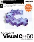 Microsoft Visual C++ 6.0 Standard Edition