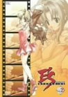 E'S OTHERWISE Vol.2 [DVD]