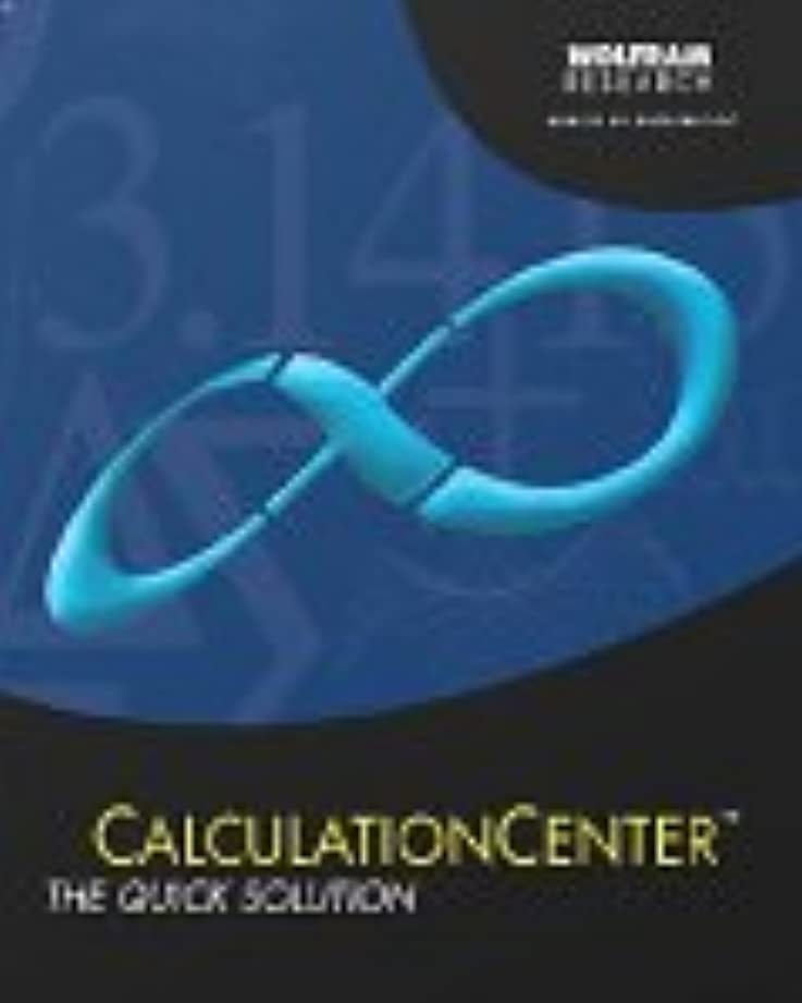 Calculation Center 英語版 Windows版