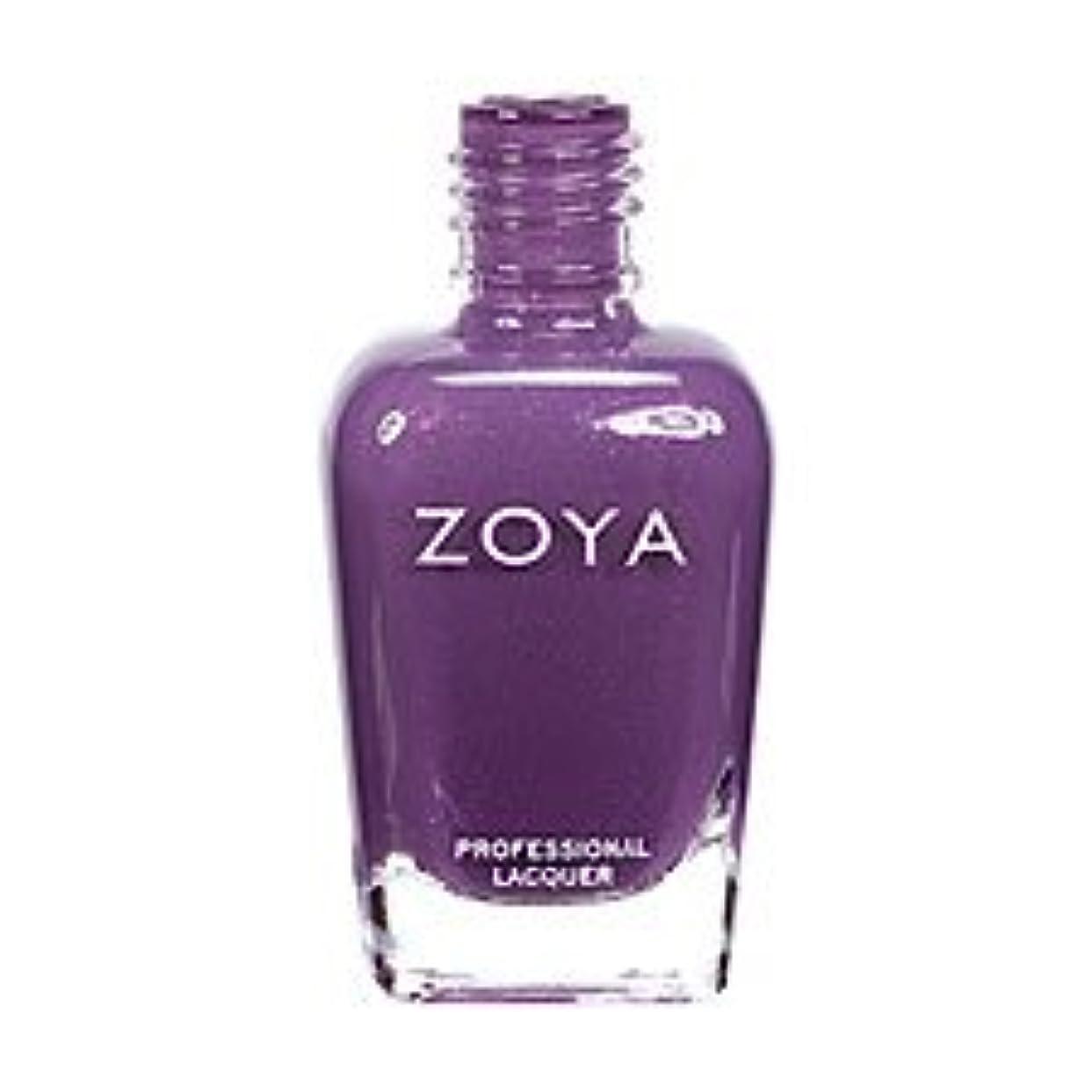 Zoya Vernis à ongles - Tru ZP589 - True Collection 2012