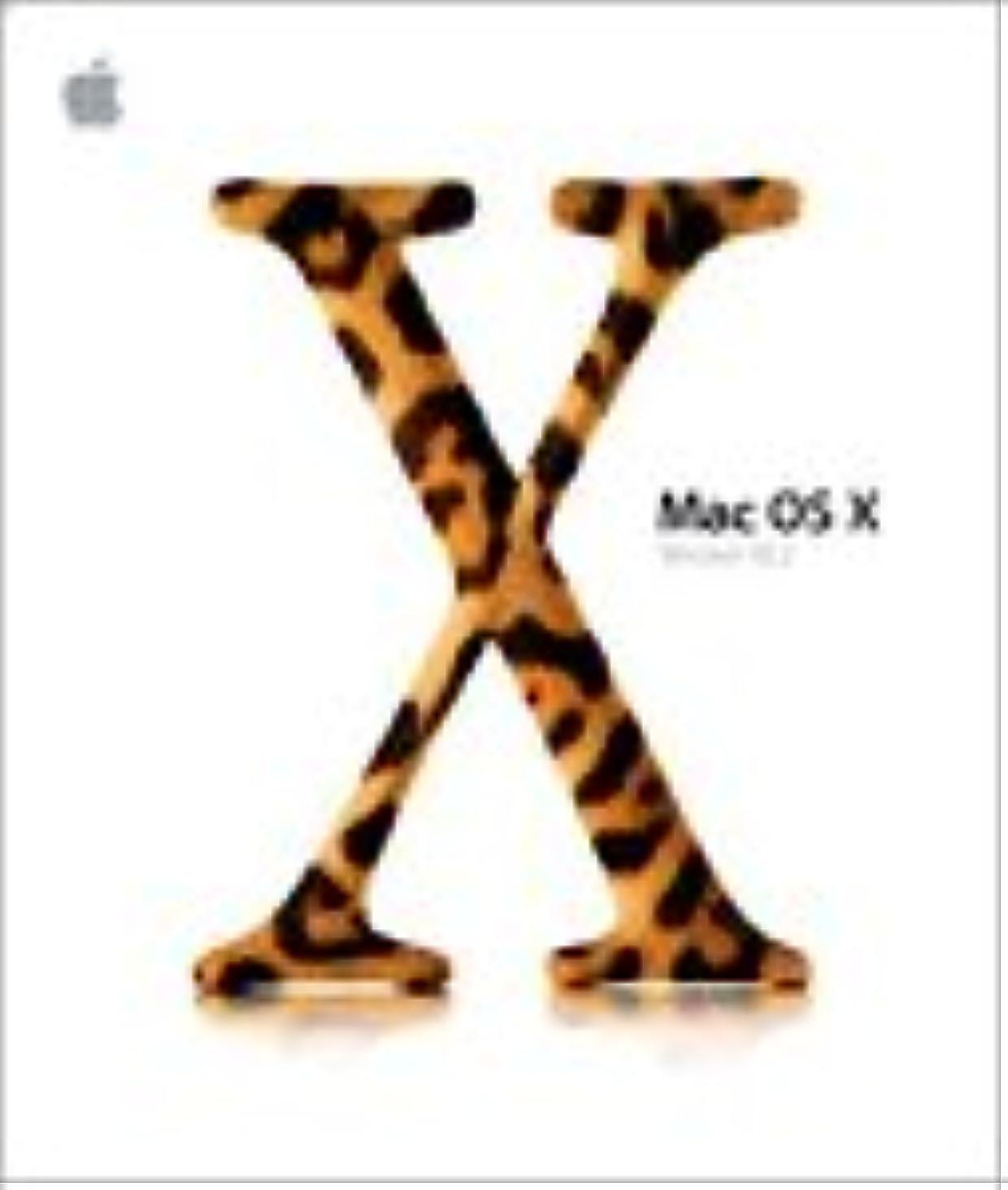 暴露永続わかるMacOS X v10.2 アカデミック版