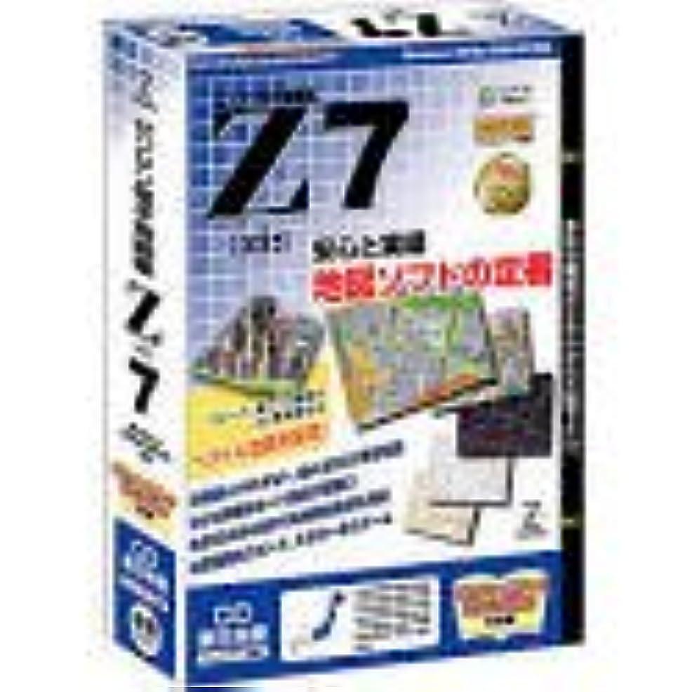 欠員権利を与えるかけるゼンリン電子地図帳Z 7 CD東日本版