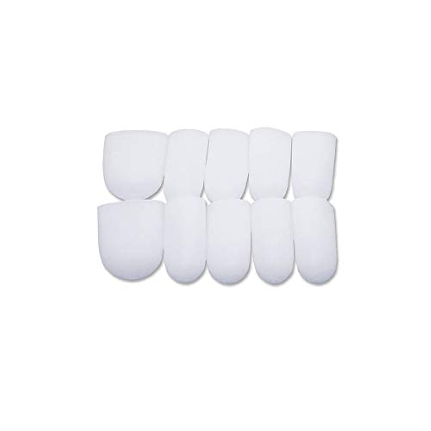 悪化させる二週間エコー5ペア ゲル 足指 足爪 保護キャップ 親指, 足先のつめ保護キャップ, つま先キャップ 白い 足指保護キャップ