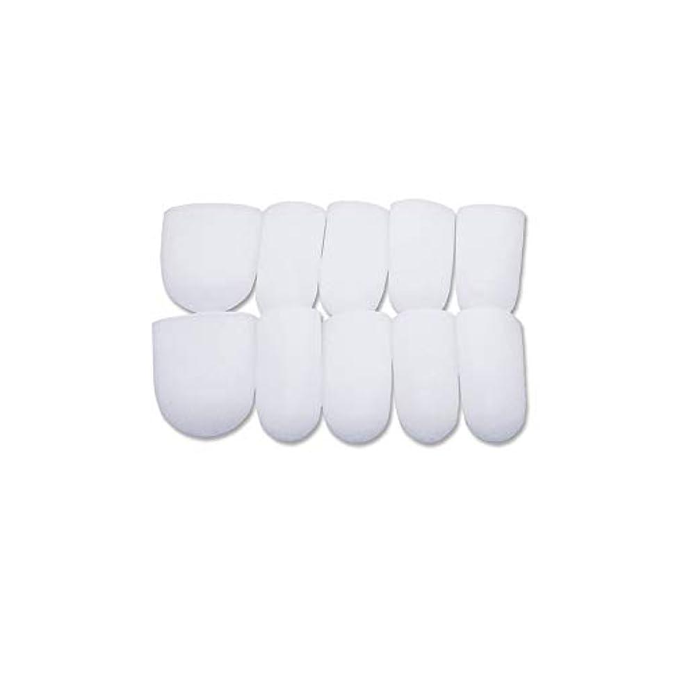 行為おもてなし製造業5ペア ゲル 足指 足爪 保護キャップ 親指, 足先のつめ保護キャップ, つま先キャップ 白い 足指保護キャップ