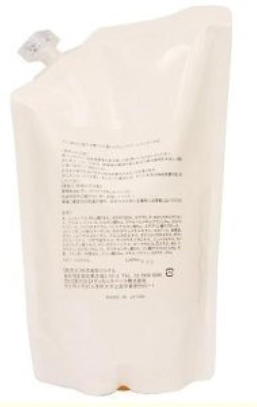 賠償シャイ液化する[cocoil]ココイルボディソープベルガモット 1000ml
