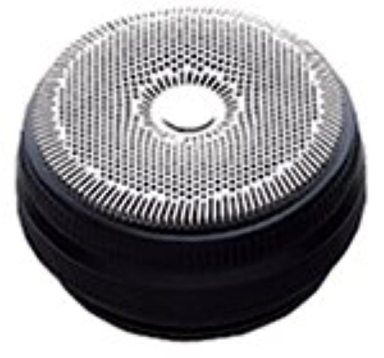 デコラティブ真空準備したパナソニック 替刃 メンズシェーバー用 セット刃 ES9664