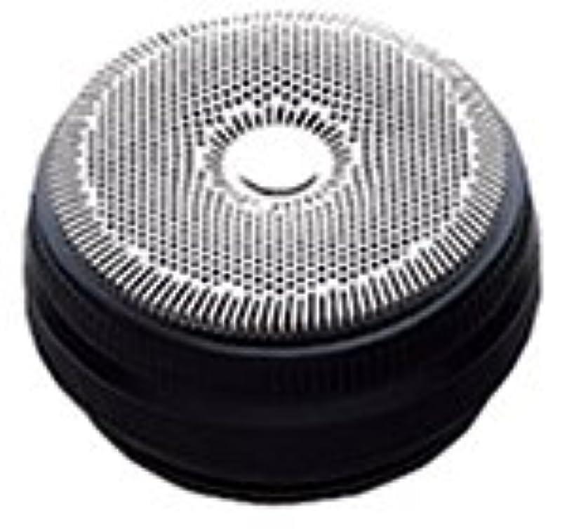 寝具名詞波パナソニック 替刃 メンズシェーバー用 セット刃 ES9664