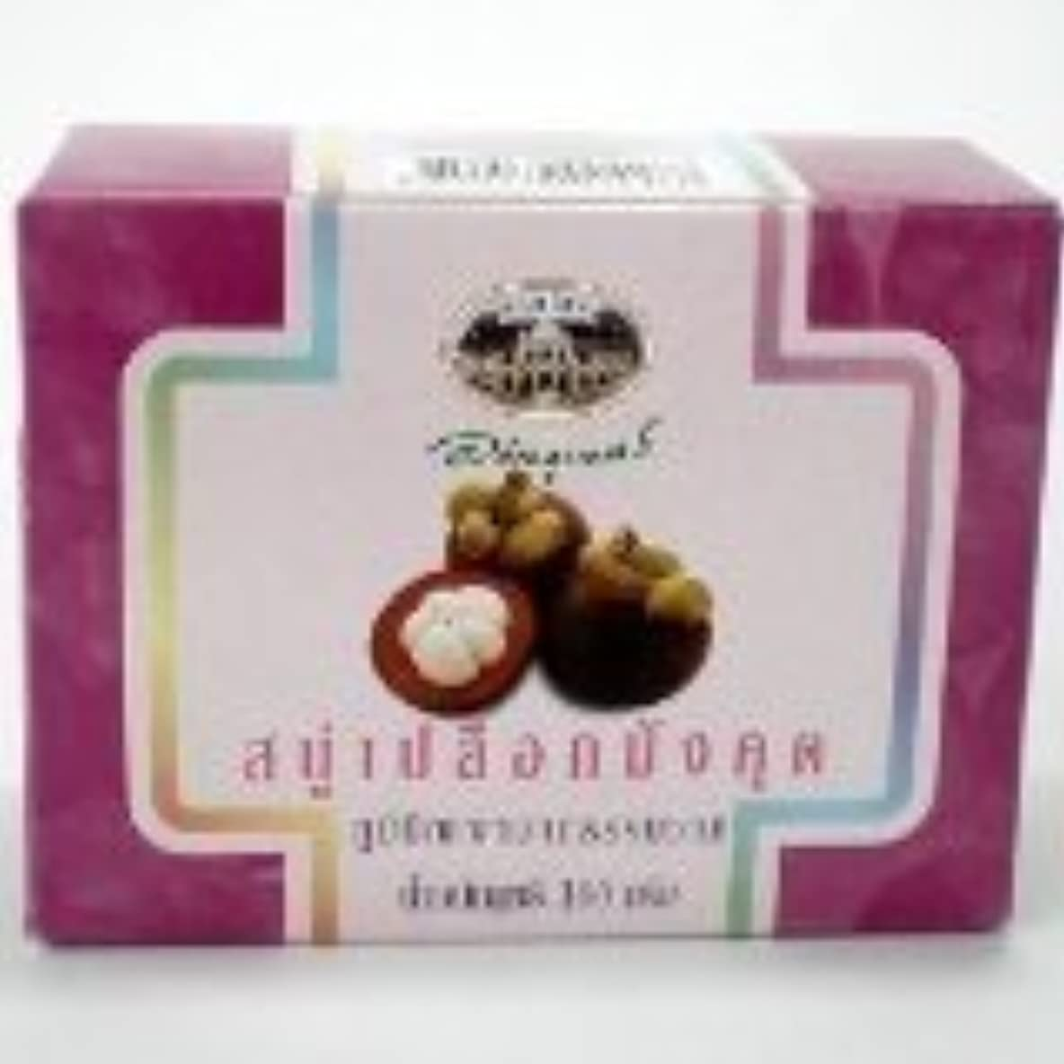 ムスすずめ起点新しいabhabibhubejhr Mangosteen Peel Soap 100 g