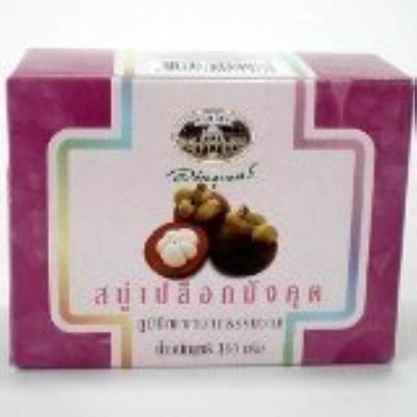 聖人筋肉のここに新しいabhabibhubejhr Mangosteen Peel Soap 100 g