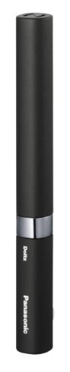 来て瞑想するアカデミーパナソニック 電動歯ブラシ ポケットドルツ 黒 EW-DS18-K