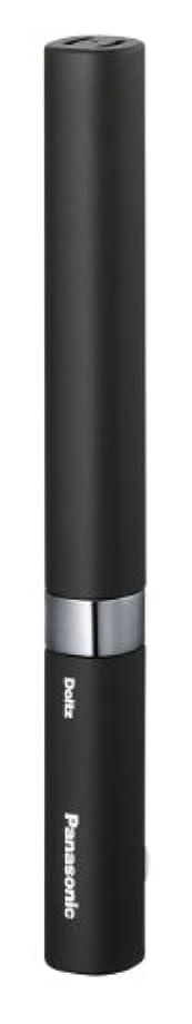 沿って凶暴な魅力的パナソニック 電動歯ブラシ ポケットドルツ 黒 EW-DS18-K