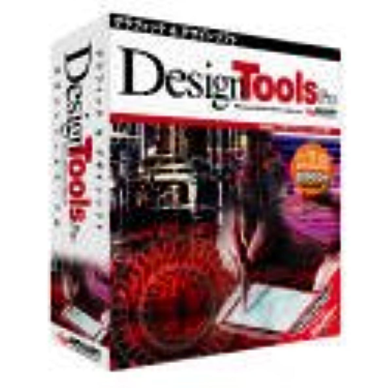 フック突破口南極Design Tools Pro