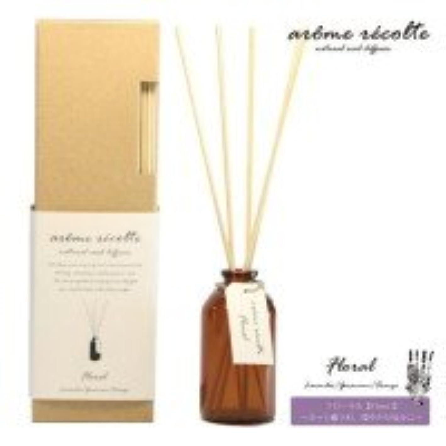 備品塩辛い葉っぱアロマレコルト ナチュラルアロマディフューザー  フローラル【Floral】 arome rcolte
