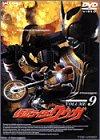 仮面ライダー クウガ Vol.9 [DVD]