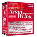 Asian Writer for Windows アレア・ハングル・ミレニアム