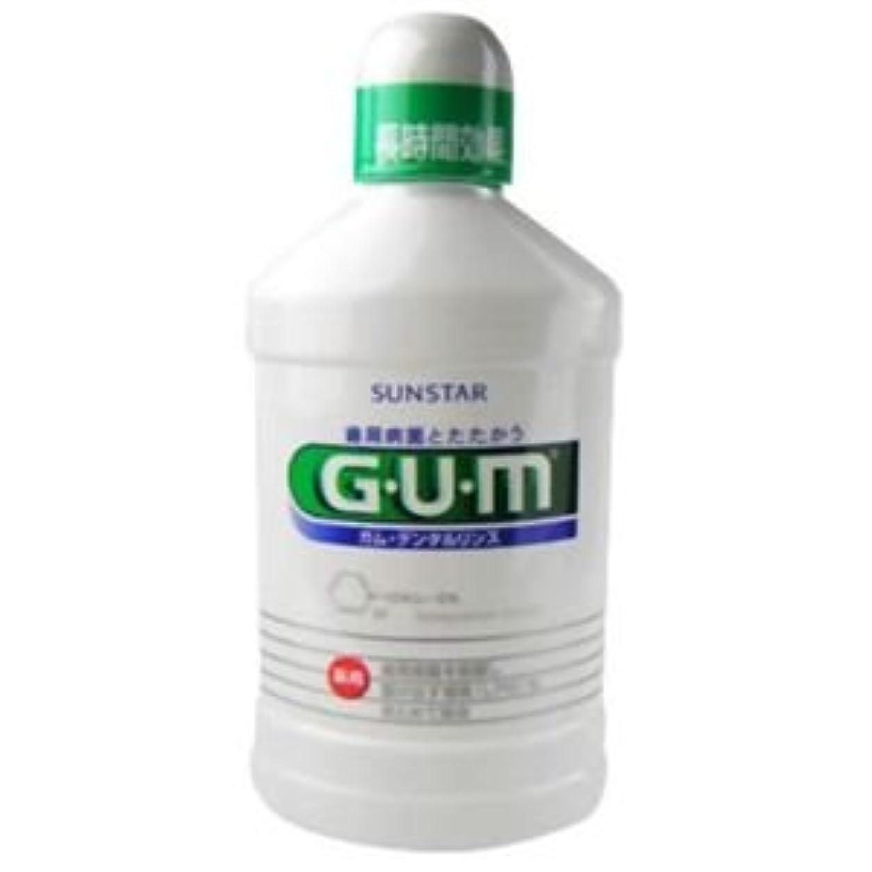 くしゃくしゃ粘着性力学GUM(ガム) 薬用 デンタルリンス レギュラータイプ 500ml 7セット