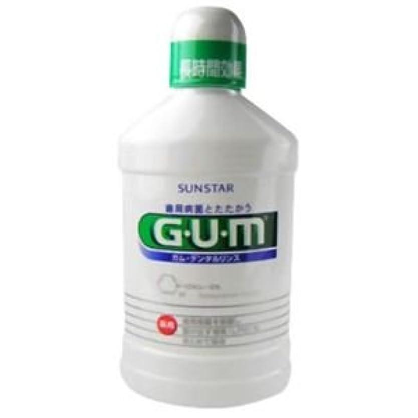 GUM(ガム) 薬用 デンタルリンス レギュラータイプ 500ml 7セット