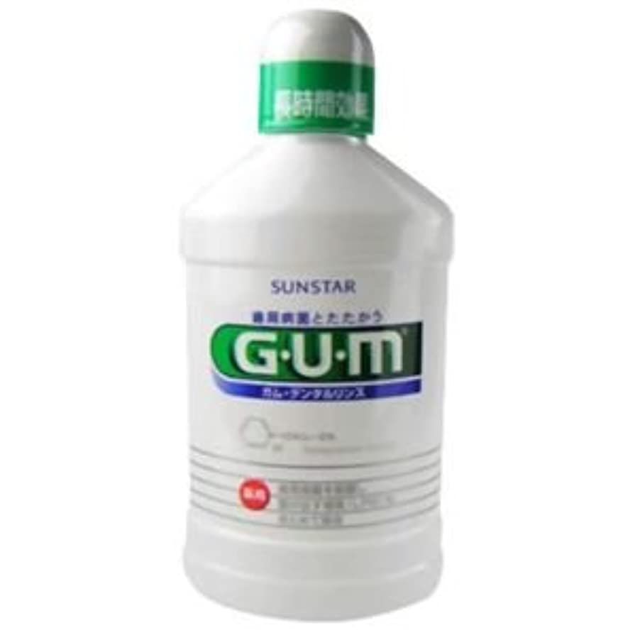 怪物荒らす休暇GUM(ガム) 薬用 デンタルリンス レギュラータイプ 500ml 7セット