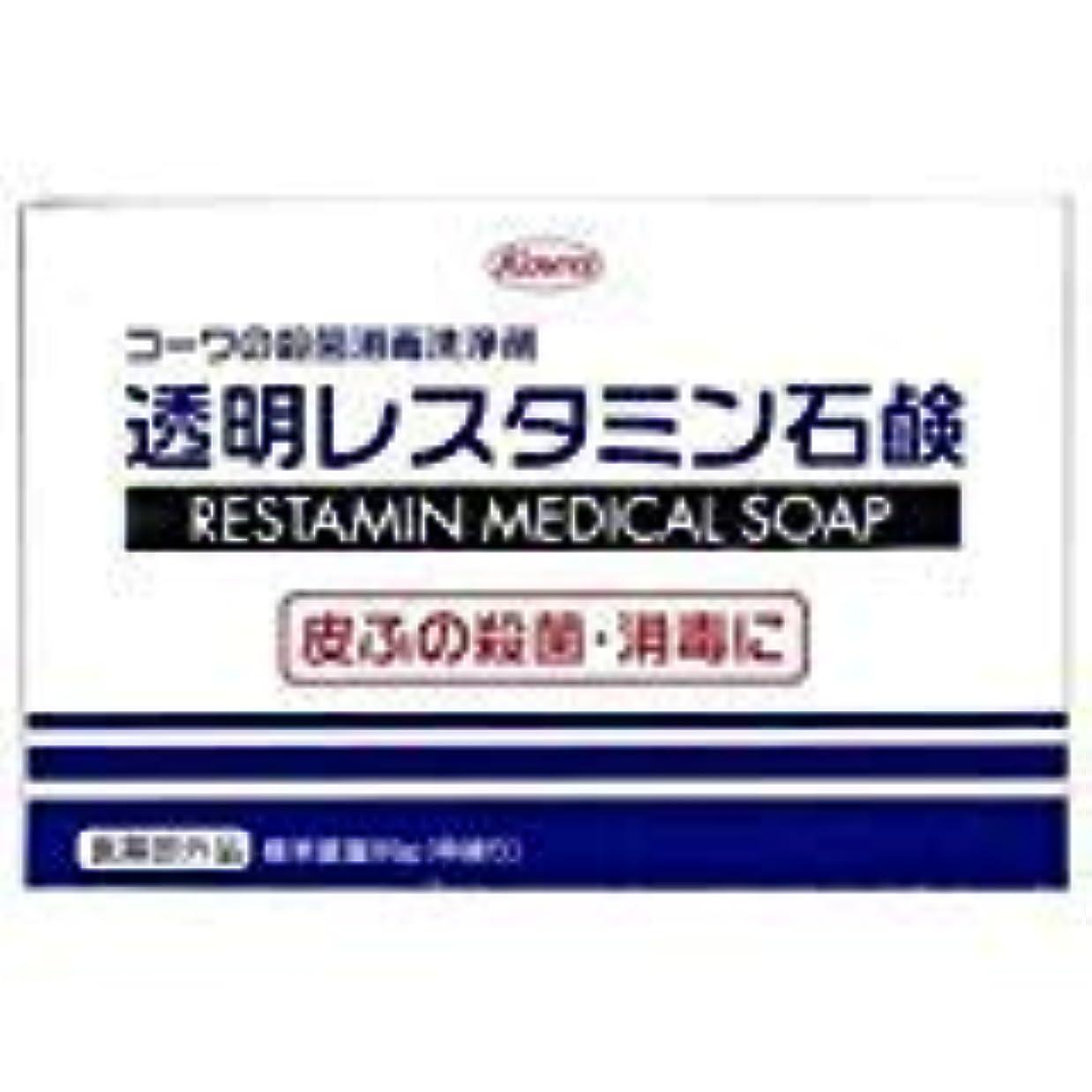 再びクローゼット病院【興和】コーワの殺菌消毒洗浄剤「透明レスタミン石鹸」80g(医薬部外品) ×20個セット