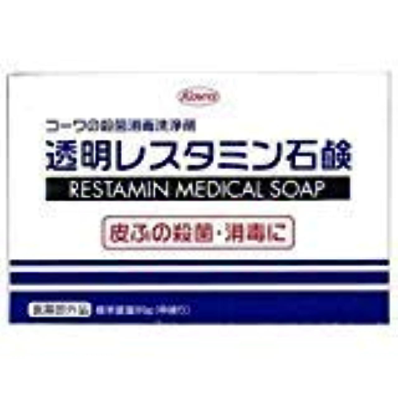 ファイル謎めいた法的【興和】コーワの殺菌消毒洗浄剤「透明レスタミン石鹸」80g(医薬部外品) ×20個セット