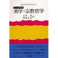 Amazon.co.jp: クーノ フィッシ...