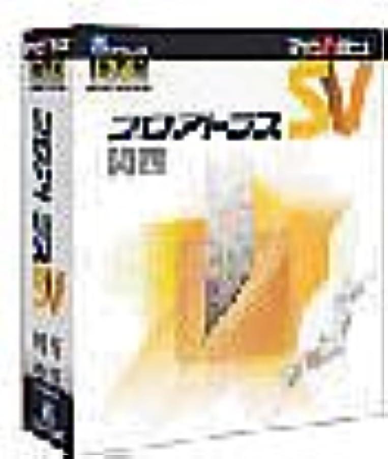 機知に富んだ私たち自身肉のプロアトラスSV 関西DVD