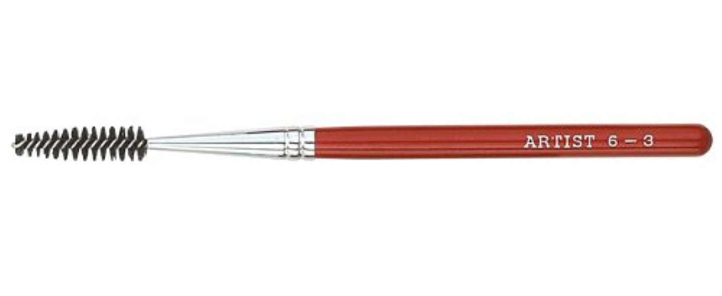 カヌー決めますスロット広島熊野筆 スクリューブラシ 毛質 PBT RE6-3