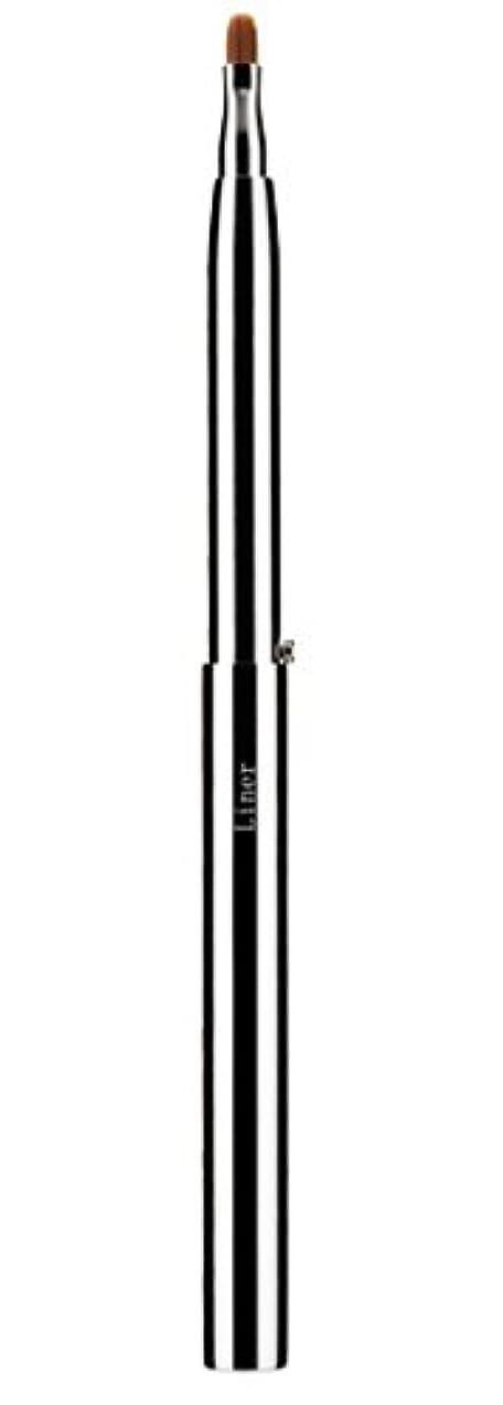 飢えた誕生日素人広島熊野筆 携帯ジェルライナーブラシ 毛質 ナイロン