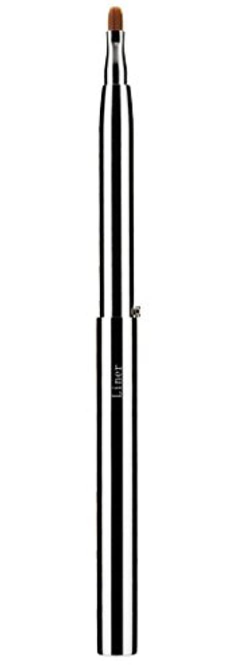 くるみ切り離す飛行機広島熊野筆 携帯ジェルライナーブラシ 毛質 PBT K-5