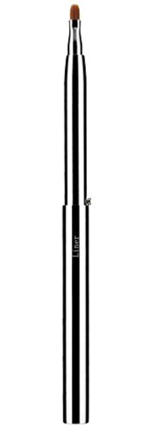 船形自動的にはぁ広島熊野筆 携帯ジェルライナーブラシ 毛質 ナイロン