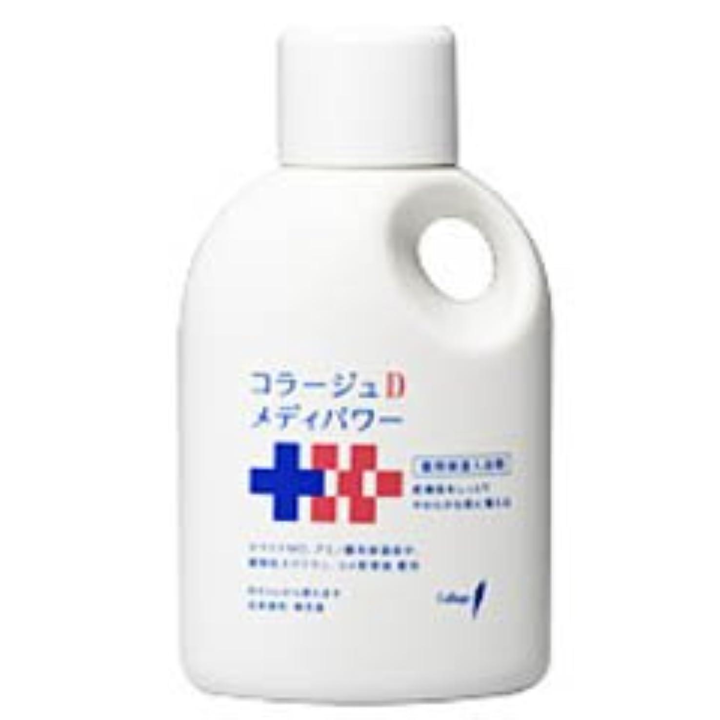 戸口日付衰える【持田ヘルスケア】コラージュD メディパワー 保湿入浴液 500ml