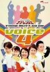 テレ朝戦隊アナレンジャ-SHOW MUST GO ON [DVD]