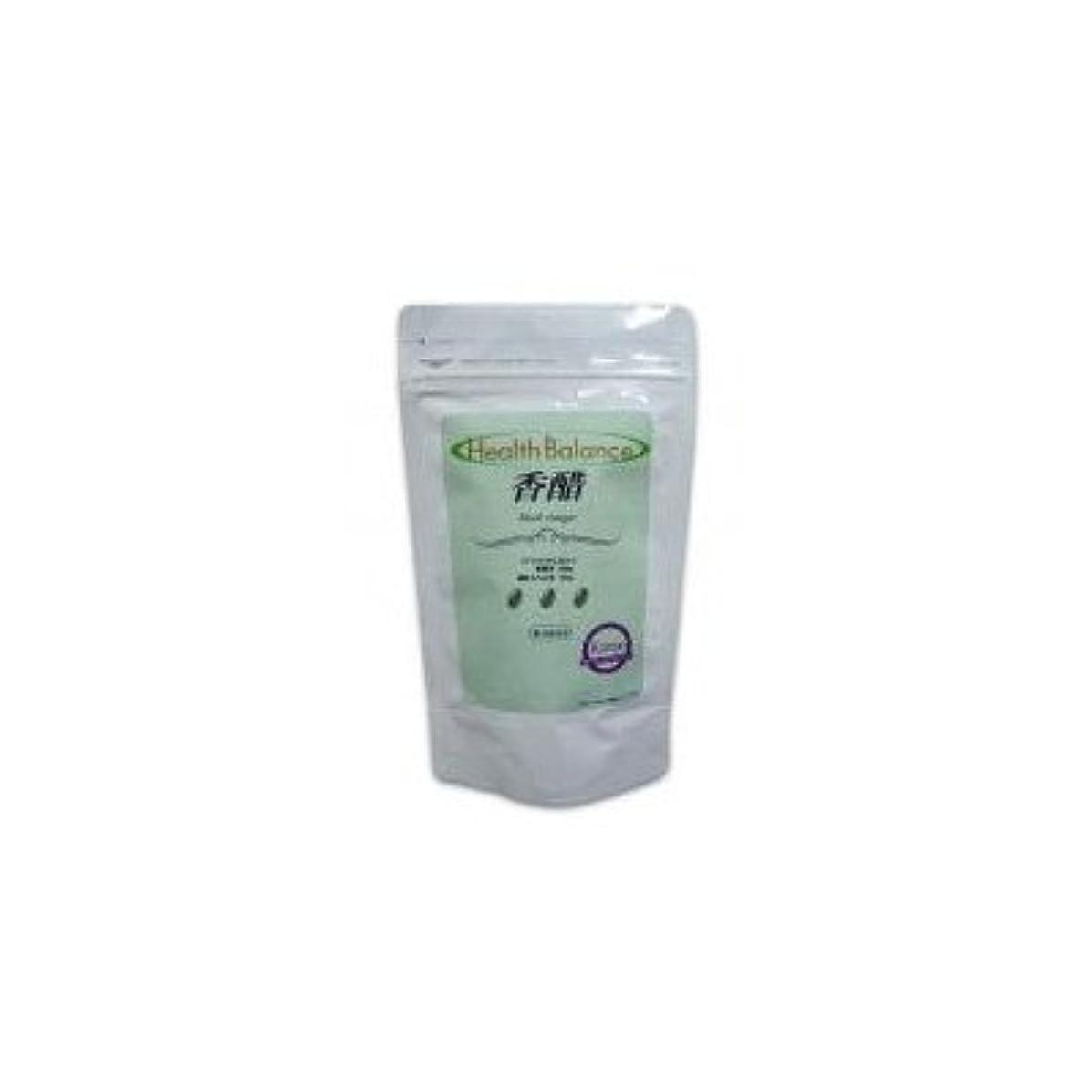 観察香水腸セルフコントロールシリーズ 香醋 450mg×360粒(約180日分)