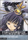 ツバサ 豪華版5—Reservoir chronicle (5)    Shonen magazine comics