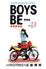 BOYS BE・・・ 13 (少年マガジンコミックス)