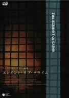 エレメント・オブ・クライム [DVD]の詳細を見る