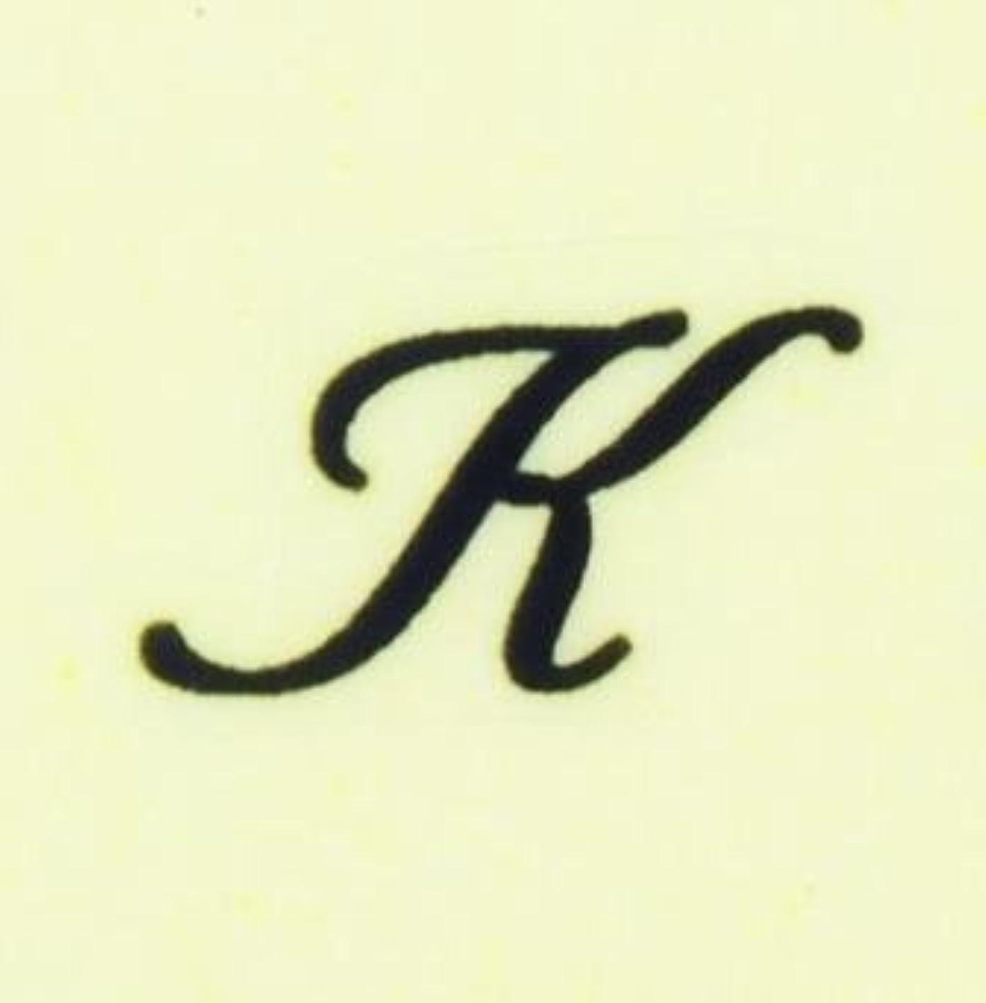 フック差役職ネイルシール【アルファベット】1筆記体(K)BK/各1シート9枚入