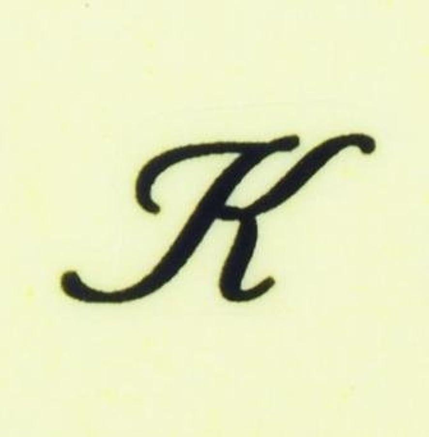 ネイルシール【アルファベット】1筆記体(K)BK/各1シート9枚入