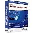 Paragon Storage Manager 2008