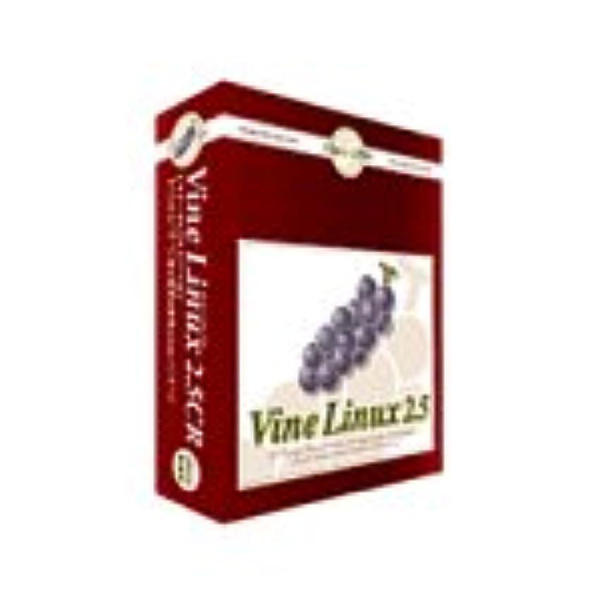 外交官噴出するファウルVine Linux 2.5 CR