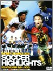 シドニーオリンピック2000 サッカー・ハイライト [DVD]