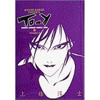 Toーy 4 (少年サンデーコミックスワイド版)