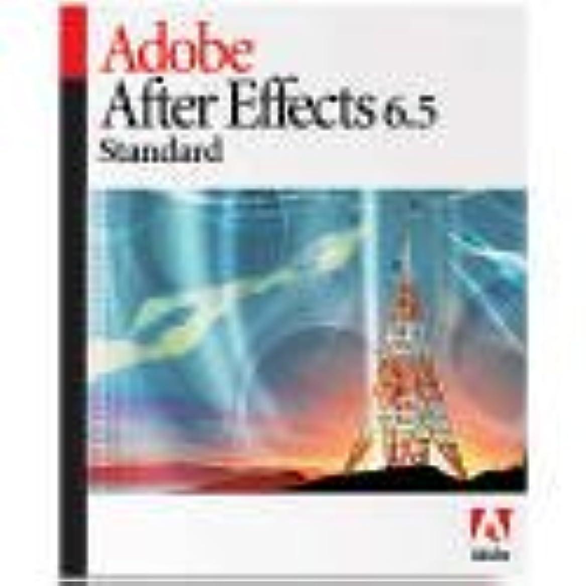 調整可能スティーブンソン爆弾Adobe After Effects 6.5 Standard 日本語版(Win)
