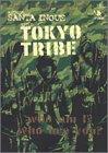 TOKYO TRIBE (ヤングジャンプコミックス)