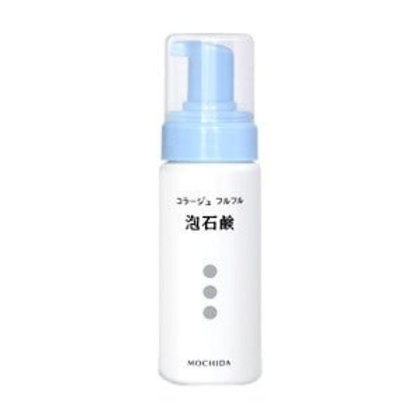 ネブミスペンド関係コラージュフルフル泡石鹸150ml
