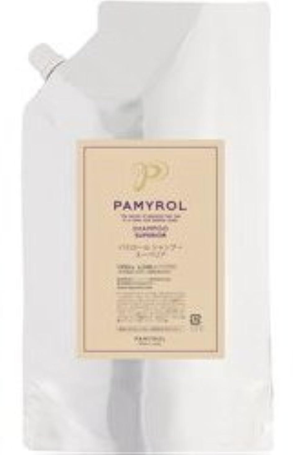 みすぼらしい属する化粧パミロール シャンプー スーペリア 1000mL(パウチ)